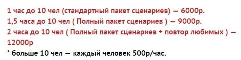 cybertag